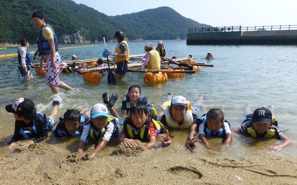夏空キャンプ~島で過ごす5days!~