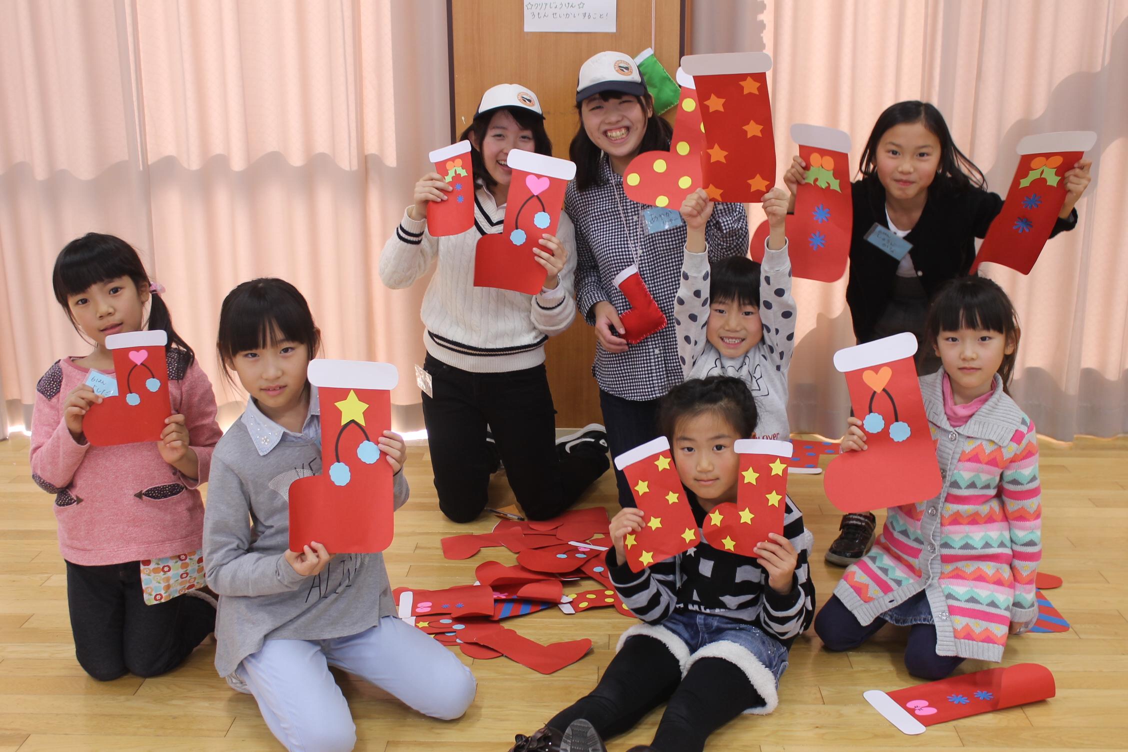 【12/20・日帰り】わくわく!クリスマス
