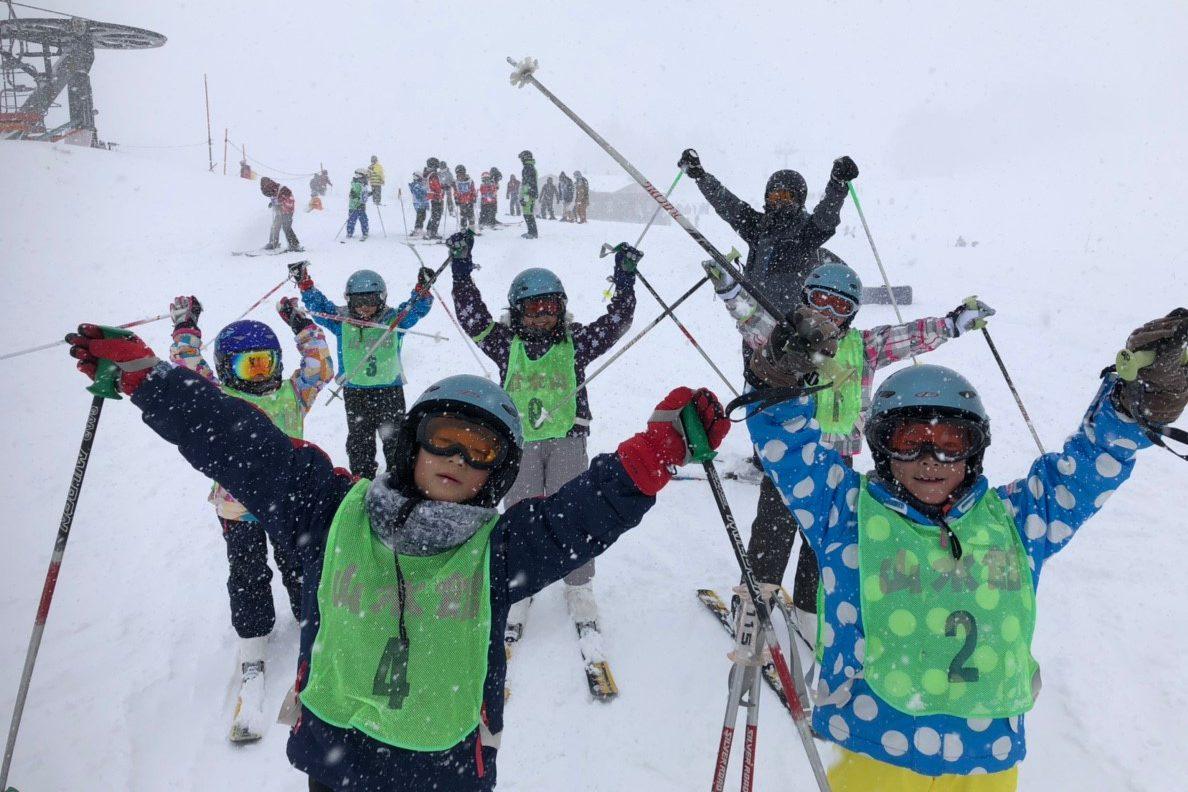スキーまんきつ (2)